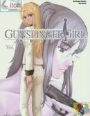 神枪少女 第8卷