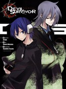 Devil Survivor漫画
