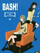 Bash!漫画