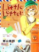 Little Letter漫画