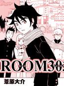 ROOM303漫画