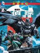 蝙蝠侠侦探漫画:末日未来漫画