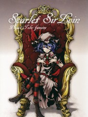 Scarlet Sir Loin