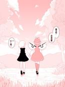 那一天 在森林里偶遇露米娅漫画