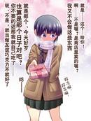 yuki的大井系列漫画