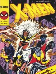 X战警(X-Men)