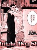 Midnight Dog Show 第1话