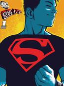 超级小子v4 第6话