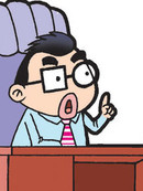 职场夹生饭漫画