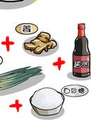 舌尖上的美食之上海甜点 第40回