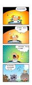 环保意识漫画
