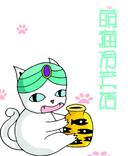 萌猫冷笑话漫画