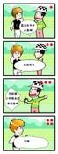 萌萌哒学园漫画