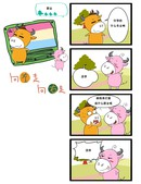 小黄牛漫画