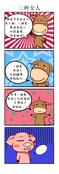hi翻天漫画