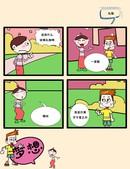 千里之外漫画
