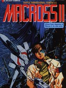 超时空要塞II英文版 第8卷