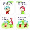 通风口漫画