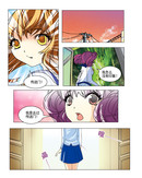 八仙规划漫画