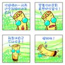 大杂烩漫画