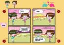 地沟油漫画