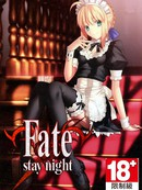Fate-staynight-18x漫画
