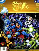 超人:我们的世界硝烟弥漫漫画