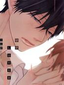 恋梦LOVER 第1卷