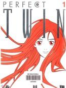 Perfect_Twin 第3卷