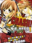 Crash! 第24话